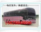 台州到临沂的汽车/时刻表/班次查询18815233441行业
