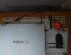 东芝15寸大屏笔记本电脑双核带DVD和无线