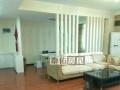 世纪大道中段华宇蓝郡精装三室拎包入住,看房有钥匙