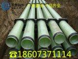 PVC-C电力管上哪买划算 PE非开挖顶管