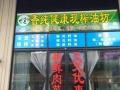*商铺出售 可重餐 已有租客 42平 6.3米高