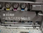 惠州惠阳淡水博罗惠东复印机打印机批发出租、维修