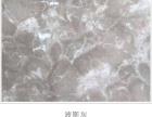 供应波斯灰大理石--北京别墅酒店装修石材批发价格优惠