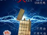 时代~电弧朗声打火机USB充电打火机金属防风创意超薄电子点烟器