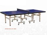 乒乓球台、乒乓球桌、乒乓球、厂家直销、生产厂家