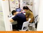 苏州中考一对一冲刺辅导 中考化学补习机构