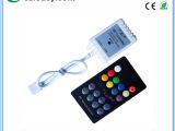 LED七彩RGB灯带遥控器无线射频音乐控