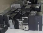 南宁网络设备回收 通信设备回收 旧电脑回收