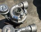 大众帕萨特B5领驭宝来a6l发动机变速箱涡轮增压器拆车件