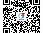 宁波印刷宣传单 年末特价