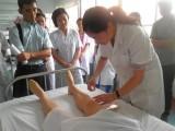 喀什保健按摩師培訓基礎班