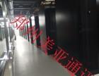 郑州美亚承接:国内外大中型厂区弱电工程施工