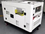 小型18kw柴油发电机报价,电启动发电机组