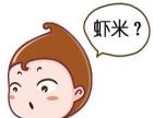 学韩语 来虾米哟