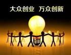 上海注册食用农产品公司办理条件,注册食用农产品公司具体资料