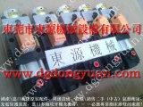 帕斯卡增壓泵,东永源供应徐锻冲床油泵OLP20-L-L