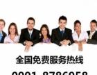 新疆专业翻译公司-乌鲁木齐阳光译达翻译