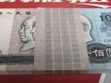 哈尔滨回收四版纸币,老纸币,纪念币,满洲国纸币,老银元