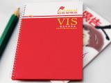 餐饮公司VI设计 食品公司VI设计 海鲜公司VI设计家禽公司LO