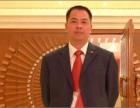 莆田心理咨询师职业技能培训