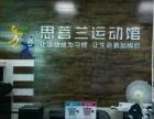 北京周边大型室内运动馆租赁 拍摄场地租赁 承办赛事