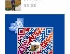 中国平安-人寿险、少儿险、车险、意外险