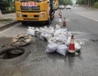 重庆地下管道 污水管道 排水管道维修 整改电话是多少