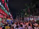 南山桂庙学府路适合日料火锅生鲜超市以及各式餐饮