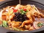 加盟卢小鱼酸菜啵啵鱼好不好 卢小鱼酸菜啵啵鱼加盟优势是什么