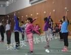 北京羽毛球培训班成人及少儿羽毛球培训