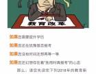 绵阳成考四川农业大学专科的环境监管治理技术专业在哪儿报名?