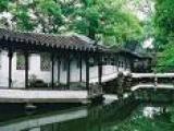 苏州园林一日游(B线)-0571-81581979/浙江东方海外