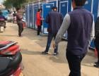 上海金山区临时移动厕所卫生间各区销售出租咨询热线