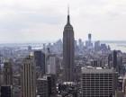 美东旅游线路85折优惠 纽约当地出发