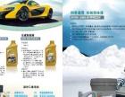 爱孚威润滑油(北京)有限公司