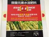 昆仑生物水稻精华素1+1