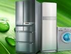全武清家电维修空调维修移机冰箱洗衣机液晶电视热水器