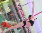 钢管舞 爵士舞 舞蹈老师培训 华翎舞蹈零基础包教会