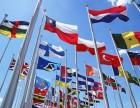 旗帜订做印刷 颜色鲜艳持久西安西郊旗帜厂彩旗飘旗各种旗帜制作
