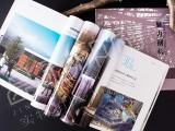 长沙画册印刷公司,长沙画册印刷价格