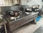 金湾区回收二手厨具 收购旧厨具 酒店厨具回收