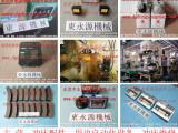 WAISNC冲床显数器,雾化扇形喷油机-大量供原PW1670