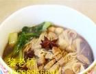 高端海鲜的做法大全 台湾卤肉面培训网 海鲜河鲜加盟