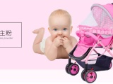 愛爾寶貝新款豪華嬰兒車