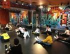 广东省区域内创意园专业流行街舞培训班