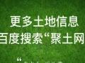 福建省漳州市华安县140亩旱地出租