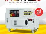 15千瓦三相发电机,柴油发电机功率