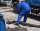 蒲江县污水沟清理,沉淀池清理,泥浆清理,清掏隔油池,高压清洗