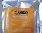重庆犇记萝卜牛杂加盟