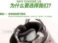 轮滑鞋回馈,特价出售赠送头盔护具